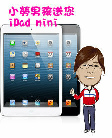iPad mini 16G(WiFi + 3G)