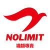 Nolimit Socks 諾尼米特
